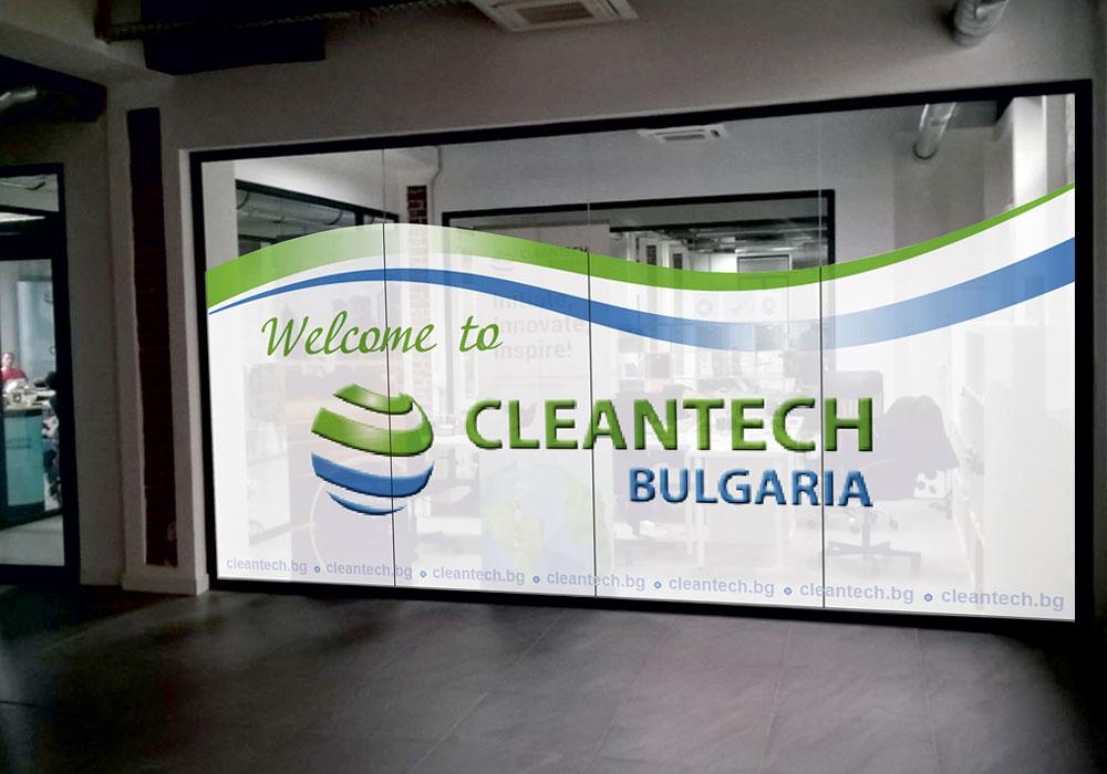 Брандиране с перфо фолио на офис Cleantech Bulgaria