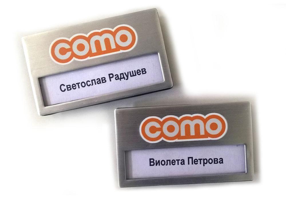 Алуминиеви баджове с магнит или игла