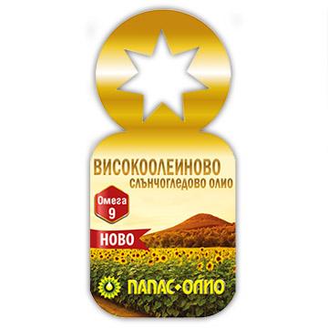 broshura-s-shtanza-papas-olio-360px