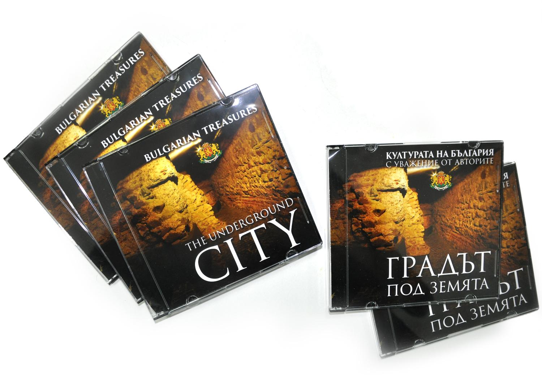 Печат на обложки за CD - Министрество на културата