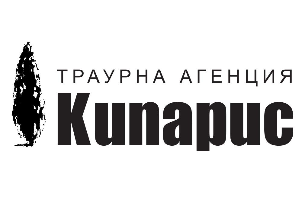 Кипарис