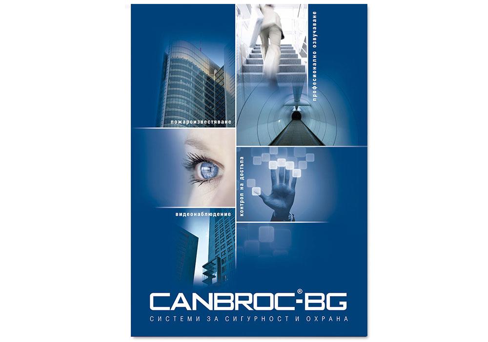 Брошура Canbroc