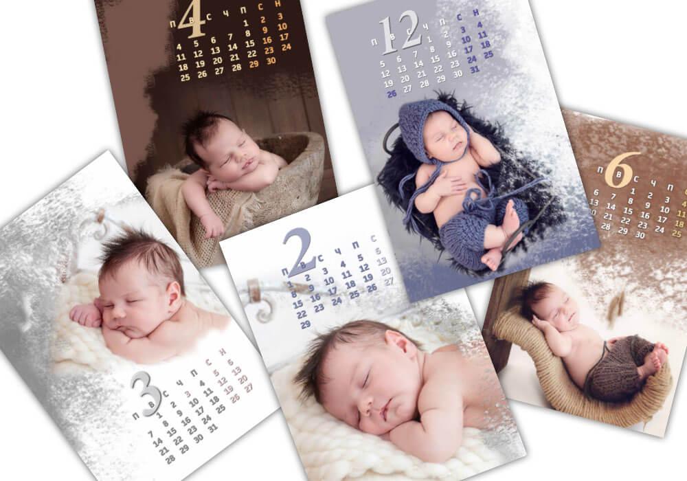 Многолистови календари  по индивидуален дизайн