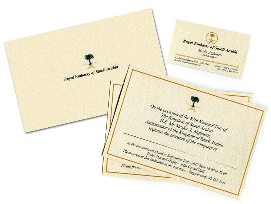 Покани и пликове от перлена хартия за Националния празник на Кралство Саудитска Арабия