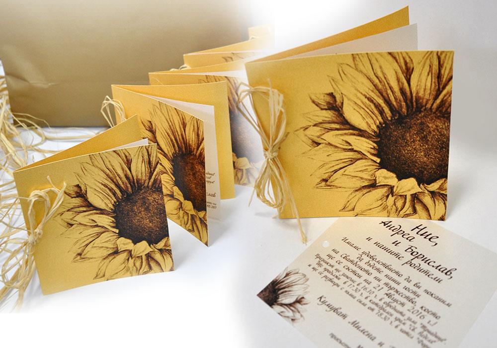 Сватбена покана от жълт  перлен картон с вложка от перлена хартия, перфорация и връзка от естествен материал