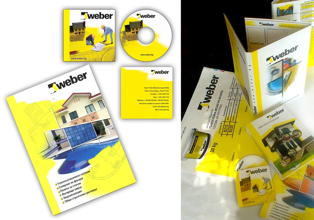Weber - Рекламни материали