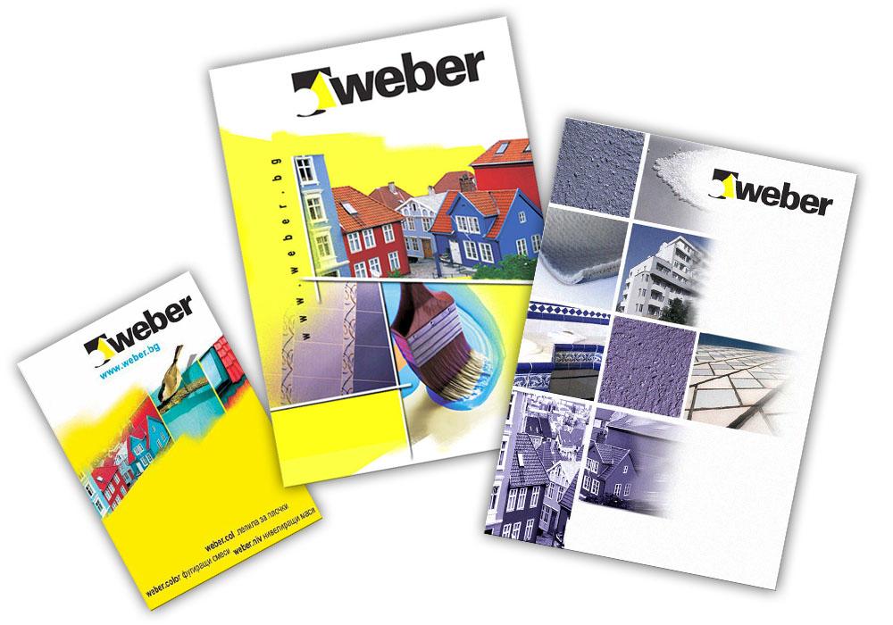 Weber - Рекламни материали 2